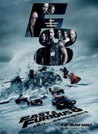 The Fast 8 Fast And Furious 8 (2017) เร็ว..แรงทะลุนรก 8