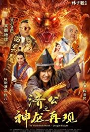 The Incredible Monk Dragon Return (2018) จี้กง คนบ้าหลวงจีนบ๊องส์ ภาค 2