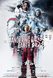 The Wandering Earth (2019) ปฏิบัติการฝ่าสุริยะ