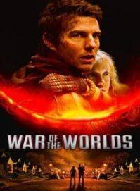 War of the Worlds (2005) อภิมหาสงครามวันล้างโลก