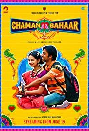 Chaman Bahaar (2020) ดอกฟ้าหน้าบ้าน
