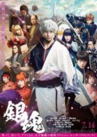 Gintama (2017) กินทามะ ซามูไร เพี้ยนสารพัด
