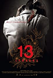 13 Game of Death (2006) 13 เกมสยอง