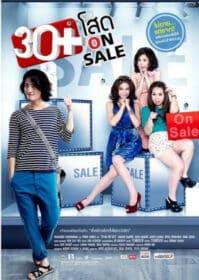 30+ Sod On Sale (2011) 30+โสด ออน เซล