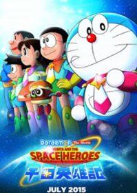 Doraemon The Movie 35 (2015) โดเรม่อนเดอะมูฟวี่ โนบิตะผู้กล้าแห่งอวกาศ