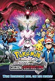 Pokemon The Movie 17 (2014) โปเกมอน เดอะมูฟวี่ 17 รังไหมผู้ทำลายล้างและดีแอนซี