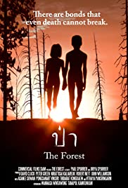 The Forest (2016) ป่า