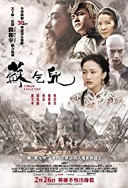 True Legend (2010) ยาจกซู ตำนานหมัดเมา