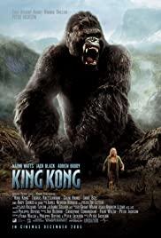 King Kong (2005) คิงคอง