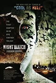 Night Watch (2004) สงครามเจ้ารัตติกาล