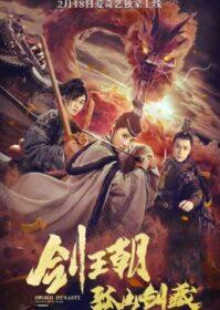 Sword Dynasty Fantasy Masterwork (2020) กระบี่เจ้าบัลลังก์ ตอน วิชากระบี่ลับกูชาน