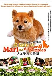 A Tale of Mari and Three Puppies (2007) เพื่อนซื่อ… ชื่อ มาริ
