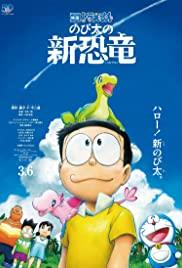 Doraemon the Movie Nobita's New Dinosaur (2020) โดราเอมอน เดอะมูฟวี่ ตอน ไดโนเสาร์ตัวใหม่ของโนบิตะ