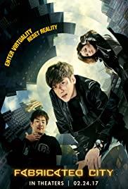 Fabricated City (2017) คนระห่ำพันธุ์เกมเมอร์