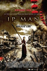 Ip Man 1 (2008) ยิปมันจ้าวกังฟู สู้ยิบตา