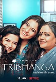 Tribhanga (2021) สวยสามส่วน