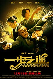 Gone with the Bullets (2014) ใหญ่ท้าใหญ่