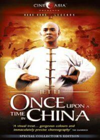 Once Upon A Time in China (1991) หวงเฟยหง หมัดบินทะลุเหล็ก