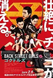 Back Street Girls Gokudols (2019) ไอดอลสุดซ่า ป๊ะป๋าสั่งลุย