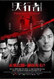 Heavenly Mission (2006) ทูตสวรรค์ คนมรณะ