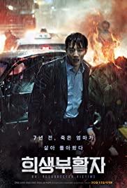 Resurrected Victims (2017)