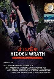Hidden Wrath (2015) อำมหิต