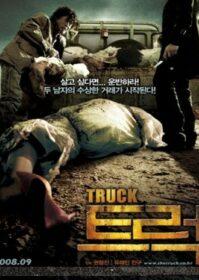 The Truck (2013) ศพซ่อน…ซ้อนนรก