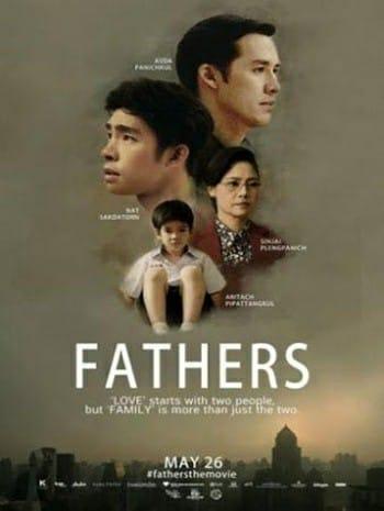Fathers (2016) ฟาเธอร์ส