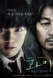 Hwayi A Monster Boy (Hwayi Gwimuleul samkin ai) (2013) ฮวาอี้ เด็กปีศาจ