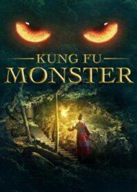 Kung Fu Monster (2018) กังฟูมาสเตอร์