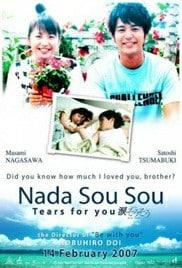 Nada Sou Sou Tears for you (2006) รักแรก รักเดียว รักเธอ