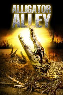 Alligator Alley (2013) โคตรไอ้เคี่ยมแพร่พันธุ์ยึดเมือง