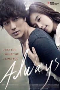 Always (2011) กอดคือสัญญา หัวใจฝากมาชั่วนิรันดร์
