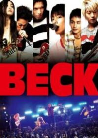 Beck (2010) เบ็ค ปุปะจังหวะฮา