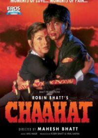 Chaahat (1996) หัวใจรักฝังแค้น