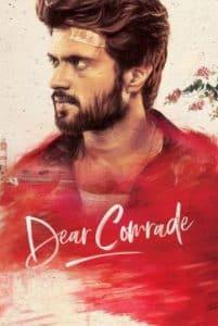 Dear Comrade (2019) ถึงเพื่อน…เพื่อน