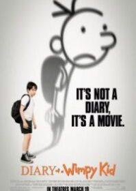 Diary of a Wimpy Kid (2010) ไดอารี่ของเด็กไม่เอาถ่าน 1