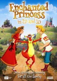 Enchanted Princess (2018) เสน่ห์ของเจ้าหญิง