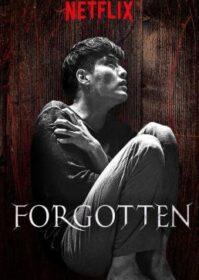 Forgotten (2017) ความทรงจำพิศวง
