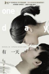 One Day (You yi tian) (2010) หนึ่งวัน นิรันดร์รัก