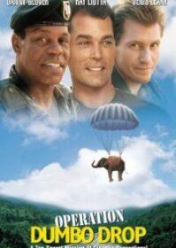 Operation Dumbo Drop (1995) ยุทธการช้างลอยฟ้า