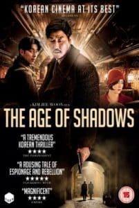 The Age of Shadows (2016) คนล่าคน