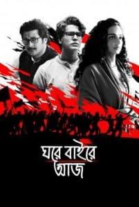 Ghawre Bairey Aaj (2019)