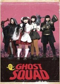 Ghost Squad (2018) ทีมผีมหาประลัย