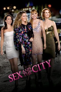 Sex and the City (2008) เซ็กซ์ แอนด์ เดอะ ซิตี้