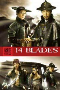 14 Blades (Jin yi wei) (2010) 8 ดาบทรมาน 6 ดาบสังหาร