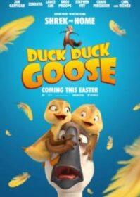 Duck Duck Goose (2018) ดั๊ก ดั๊ก กู๊ส